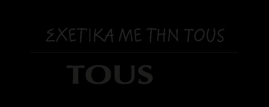 Logo Acerca de Tous: Tous es...
